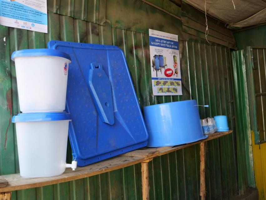 Sanitation business in Amhara region, Ethiopia