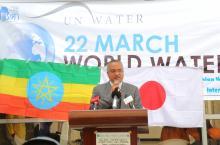 H.E Kebede Gerba, State Minister, MoWIE