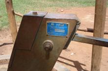 Pump donated by UNICEF