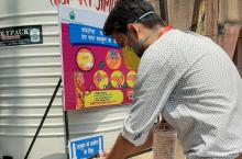Handwashing device Aga Khan Foundation