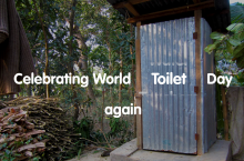 Celebrating World Toilet Dat again -  a toilet in Bangladesh