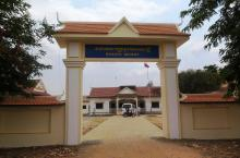 Entrance to the district administration of Basedth district, Cambodia