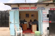 JAMKA Enterprise office in Dar es Salaam, Tanzania