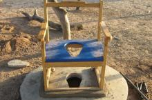 mobile latrine for disabled persons