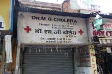 Dr Cholera