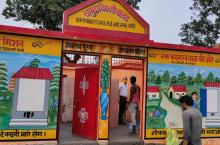 Rural community sanitary complex in Amethi, Rajasthan