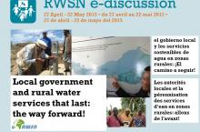 RWSN e-discussion