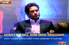 Screenshot from UNICEF press conference