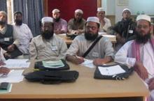 imams bangladesh