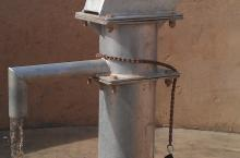 hand pump in Lamana