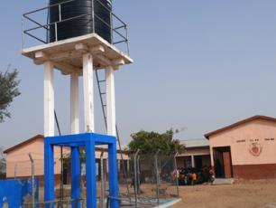 Asaloko primary school in Bongo district
