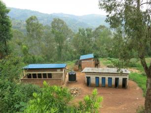 Latrine block in Rwanda