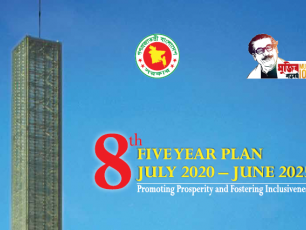 Bangladesh 8th Five Year Plan cover