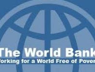 Capture of the World Bank logo