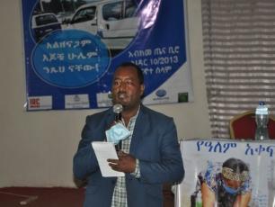 Wale Belayneh, Public Relations Director at the Amhara Region Health Bureau