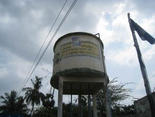 Water tank, Tamil Nadu
