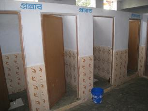India, West Bengal - school toilets