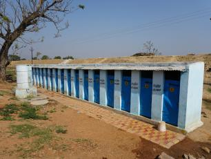 Toilet block in Odisha, India