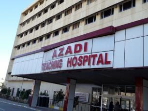 Azadi Teaching Hospital, Iraq