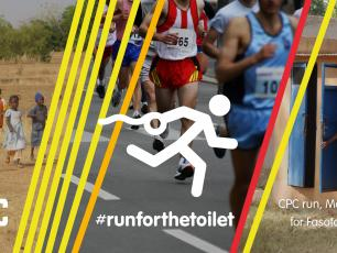 #runforthetoilet
