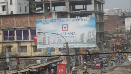 Billboard announcing highrise in Bangladesh