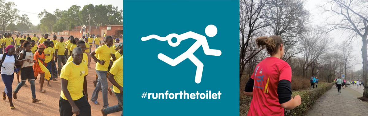 Run for the toilet: inspiration for Burkina Faso